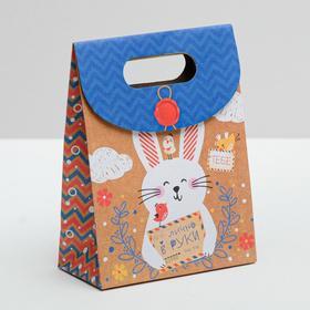 Пакет подарочный «Тебе», 12 × 16 × 6 см, Ош
