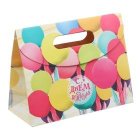 Пакет подарочный «С Днем Рождения!», 16 × 12 × 6 см Ош
