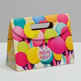 Пакет подарочный «С Днем Рождения!», 23 × 18 × 10 см Ош
