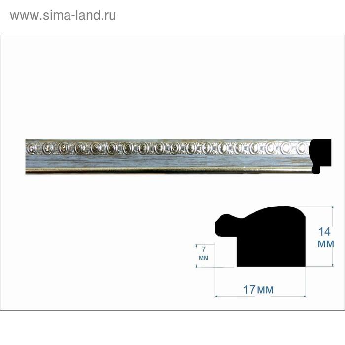 Багет пластиковый 17 мм х 14 мм х 2.9 м (Ш х В х Д), тёмно-серый с золотом