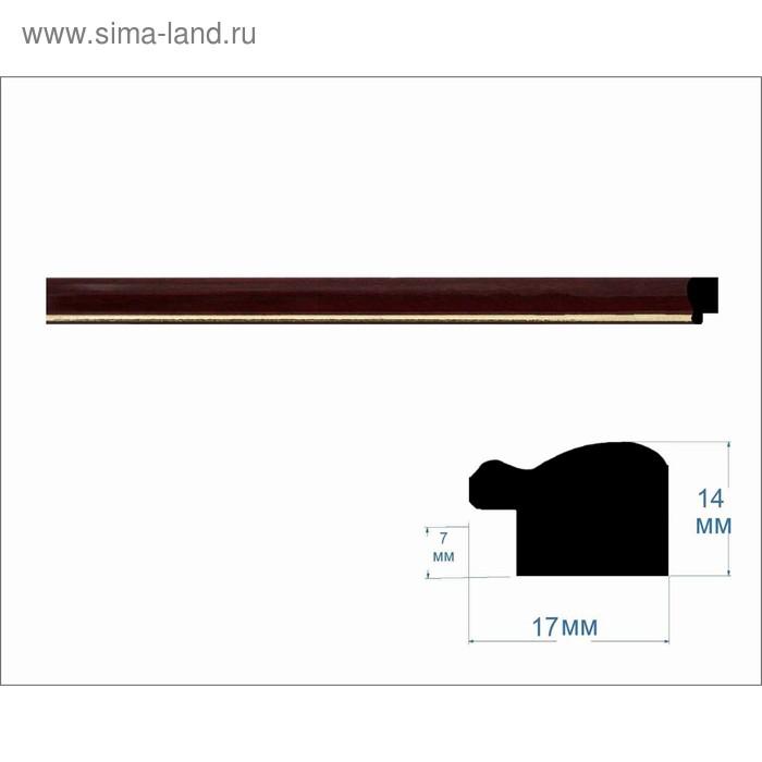 Багет пластиковый 17 мм х 12 мм х 2.9 м (Ш х В х Д), коричневый