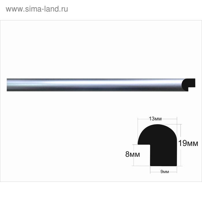 Багет пластиковый 9 мм х 19 мм х 2.9 м (Ш х В х Д), серебро