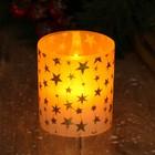 Электронная свеча «Звёзды»