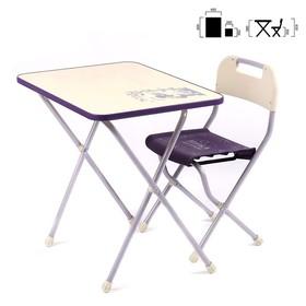 Комплект детской мебели с рисунком в стиле «Ретро», цвет сиреневый Ош