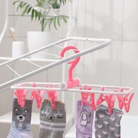 Сушилка для белья подвесная складная, 12 прищепок, цвет МИКС Ош