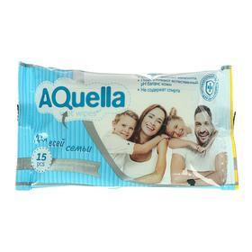 Влажные салфетки Aquella, антибактериальные, 15 шт.