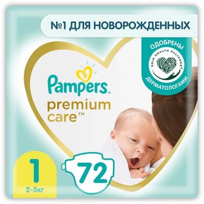 Подгузники Pampers Premium Care, размер 1, 72 шт. - Фото 1