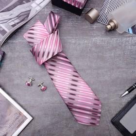 Набор мужской 'Стиль' галстук 145*5см самовяз, запонки, полосы узкие, цвет розово-серый Ош