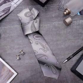 Набор мужской 'Стиль' галстук 145*5см самовяз, запонки, турецкий огурец, цвет серый Ош