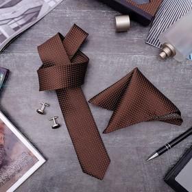 Набор мужской 'Элит' галстук 145*5см самовяз, платок, запонки, клетка мелкая, цвет коричневый Ош