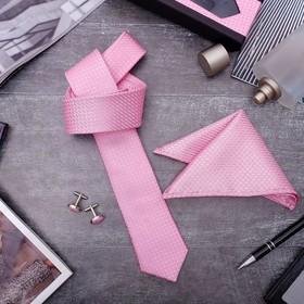 Набор мужской 'Элит' галстук 145*5см самовяз, платок, запонки, клетка мелкая, цвет розовый Ош