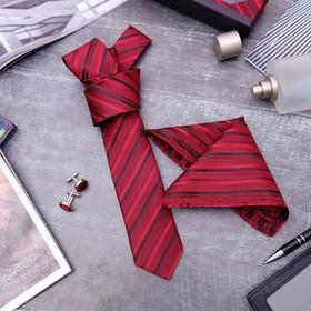 Набор мужской 'Элит' галстук 145*5см самовяз, платок, запонки, полоски, цвет красно-чёрный Ош