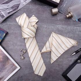 Набор мужской 'Элит' галстук 145*5см самовяз, платок, запонки, полоски, цвет бежевый Ош