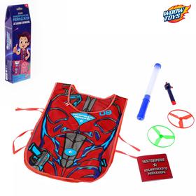 Игровой набор для мальчиков «Космические войны»: жилетка, световой меч, вертушка