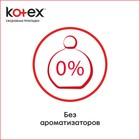 Ежедневные прокладки Kotex Normal, 20 шт - Фото 3