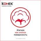 Ежедневные прокладки Kotex Normal, 20 шт - Фото 4