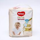 Подгузники-трусики Huggies Elite Soft 4 (9-14кг), 21 шт