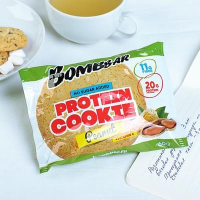 Протеиновое печенье BOMBBAR, арахис, 60 г - Фото 1