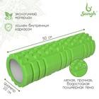 Роллер массажный для йоги, 30 × 10 см, цвет зелёный