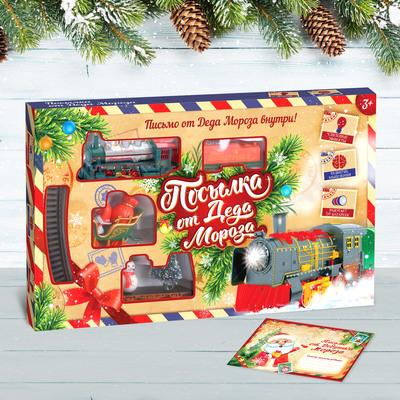 Железная дорога «Посылка от Деда Мороза», работает от батареек - Фото 1