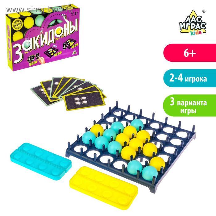 Настольная игра на меткость «Закидоны», 16 шариков