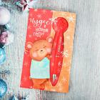 """Ручка с фигурным наконечником на открытке """"Чудес в новом году"""""""