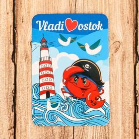 Магнит «Владивосток. Краб-пират на фоне маяка» Ош