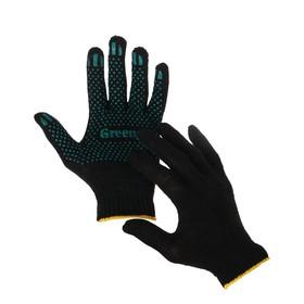 Перчатки, х/б, вязка 7 класс, 4 нити, размер 9, с ПВХ точками, чёрные, Greengo Ош