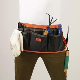 Поясная сумка для садового инструмента, 13 карманов Ош