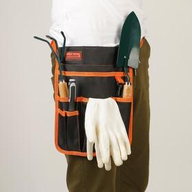 Поясная сумка для садового инструмента, 6 карманов Ош