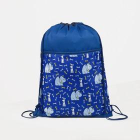 Мешок для обуви, отдел на шнурке, наружный карман на молнии, цвет синий