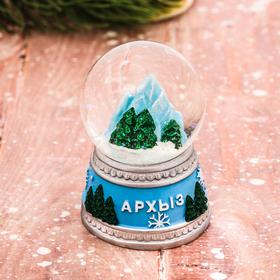 Снежный шар 'Архыз', 5 х 6,5 см Ош