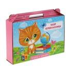 Коробка «Набор первоклассника. Котёнок» для девочек, без наполнения