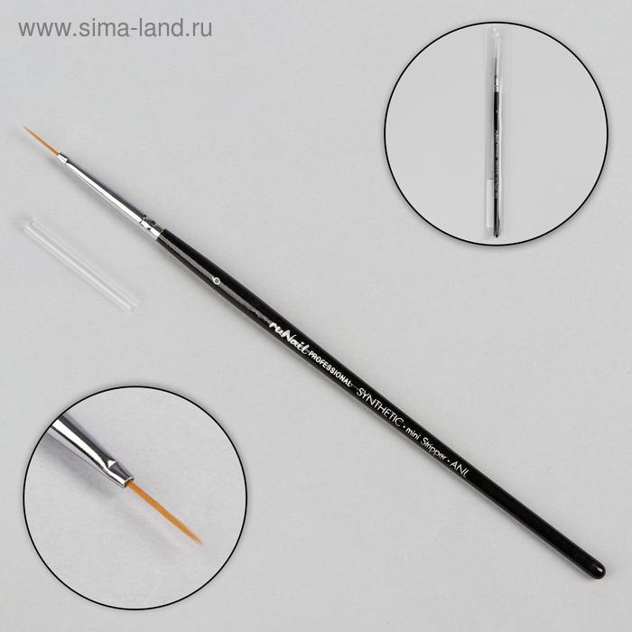 Кисть для дизайна ногтей «Волос», 18 см, голова 12 × 1 мм, цвет чёрный