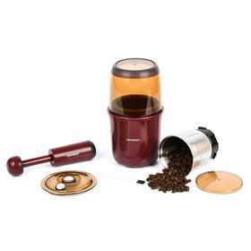 Кофемолка Oursson OG2075/DC, 250 Вт, 75 г, градуировка чаши, бордовая