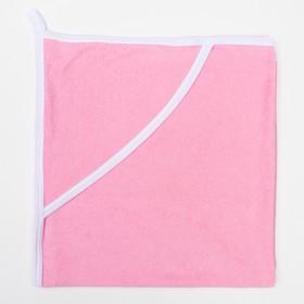 Уголок для купания, размер 80х80 см, цвет розовый