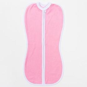 Пеленка-кокон на молнии, интерлок, рост 50-62 см, цвет розовый 1133