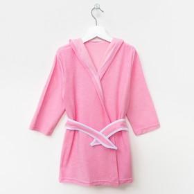 Халат махровый с капюшоном, рост 86-92 см, цвет розовый Ош