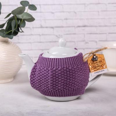 Чайник заварочный «Тепла и уюта», 900 мл