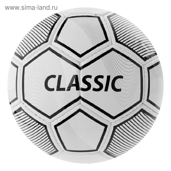 Мяч футбольный Classic, F10615, размер 5, PVC, ручная сшивка