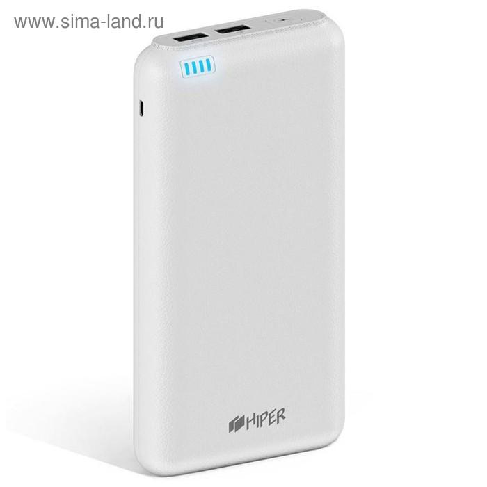 Мобильный аккумулятор Hiper SP20000 Li-Ion 20000mAh 2.1A+1A 2xUSB белый