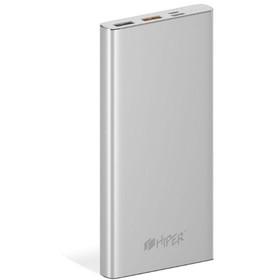 Мобильный аккумулятор Hiper MPX10000 Li-Pol 10000mAh 3A+2.4A+2A 2xUSB серебристый