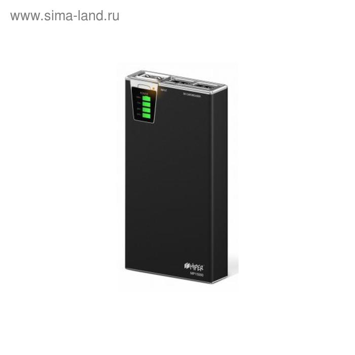 Мобильный аккумулятор Hiper MP15000 Li-Ion 15000mAh 2.1A+1A черный 2xUSB