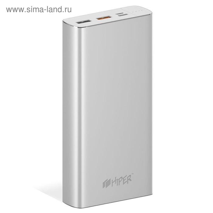 Мобильный аккумулятор Hiper MPX20000 Li-Pol 20000mAh 3A+2.4A+2A 2xUSB серебристый