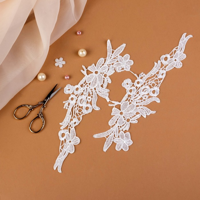 Аппликации пришивные «Лейсы», 25 × 8 см, пара, цвет белый