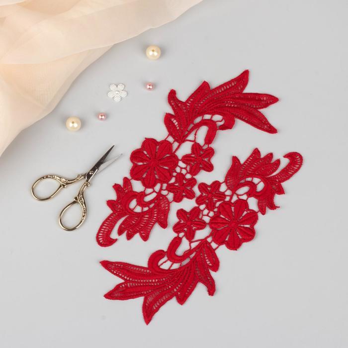 Аппликации пришивные «Лейсы», 22 × 10 см, пара, цвет красный