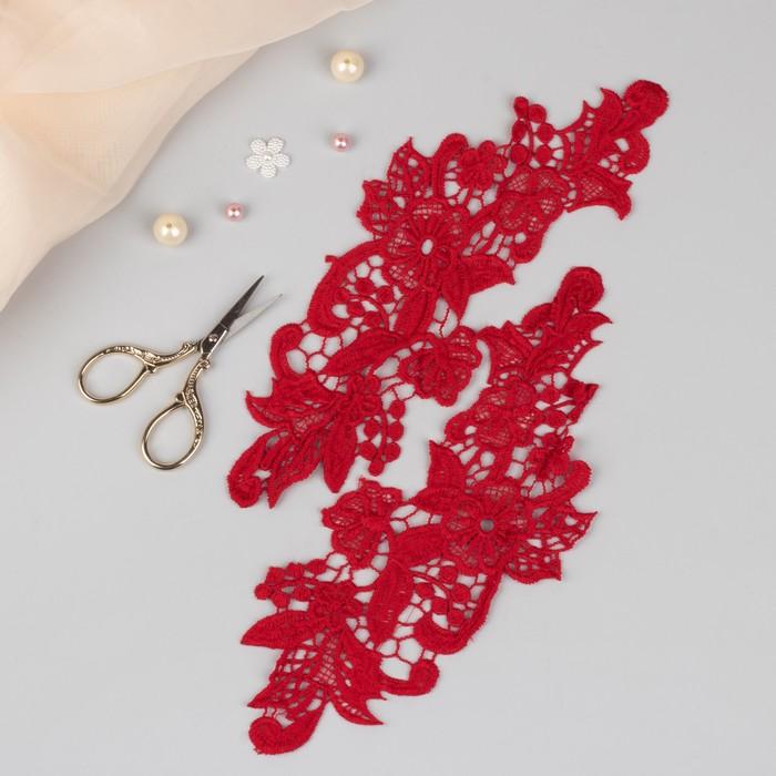 Аппликации пришивные «Лейсы», 26 × 10 см, пара, цвет красный