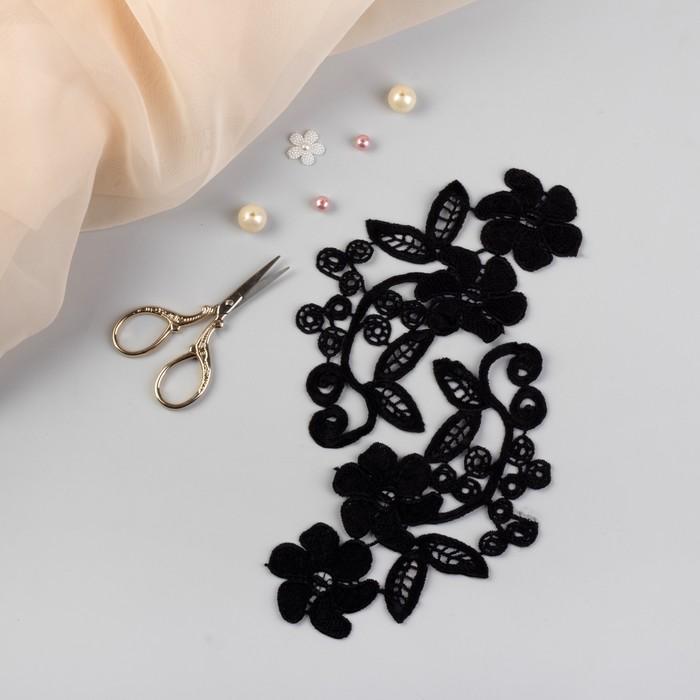 Аппликации пришивные «Лейсы», 18,5 × 8,5 см, пара, цвет чёрный