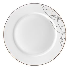Тарелка обеденная Leontina, 22,5 см