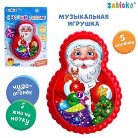 Музыкальная игрушка «Дедушка Мороз», световые и звуковые эффекты, цвета МИКС Ош